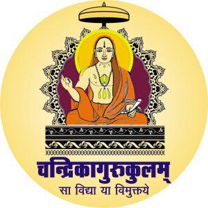 Chandrika Gurukula