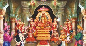 Vyasaraja Vaibhava final
